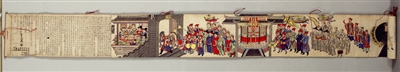 Chinese Ceremonial Parade Scroll