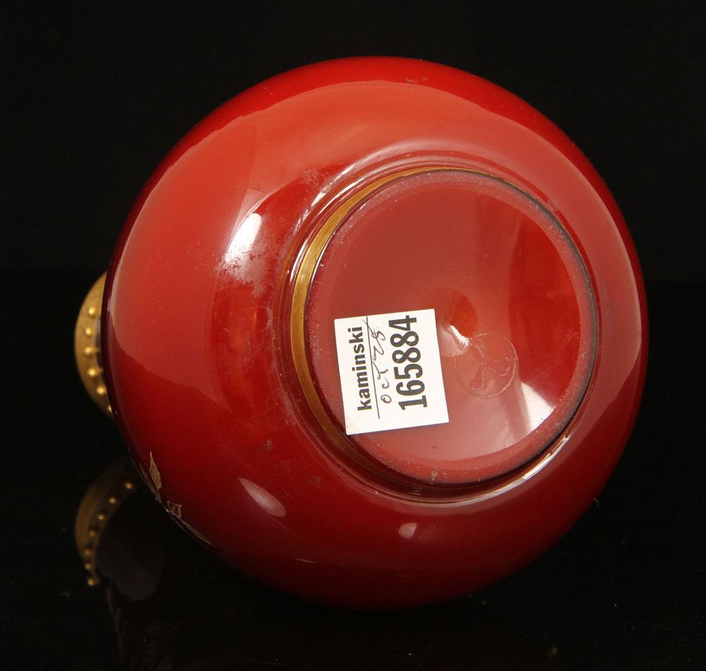 Lot detail czech ruby glass vase czech ruby glass vase reviewsmspy