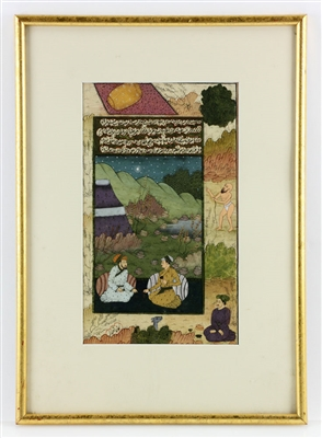 18th C. Persian Painting