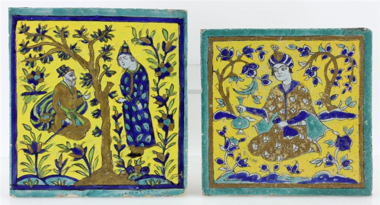Two Persian Tiles