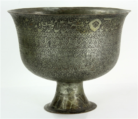 18th/19th C. Persian Engraved Copper Bowl