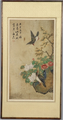 19th C. Chinese Painting, Ink on Paper