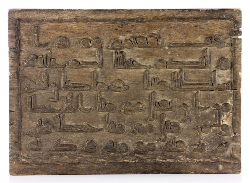 12th/13th C. Middle Eastern Kufic Carved Wood Panel