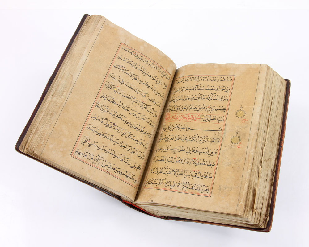 lot detail early middle eastern hand written quran koran