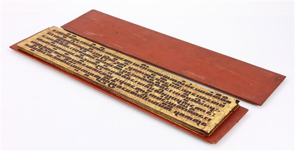 19th C. Indonesian Gold Leaf Book