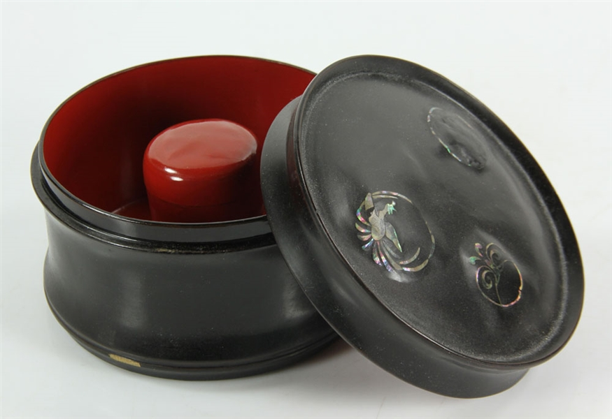 Burmese Lacquered Food Vessel