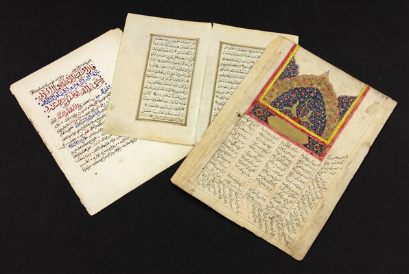Safavid Illuminated Page and Quran Pages