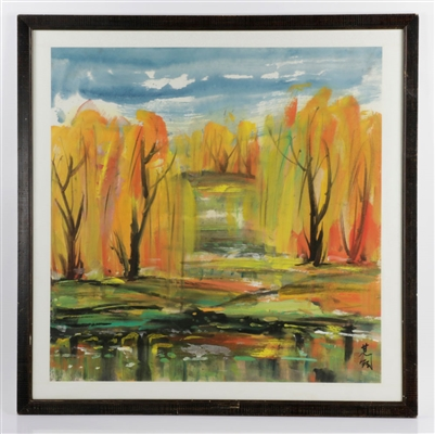 Signed Lin Fengmian, Fall Landscape, Watercolor