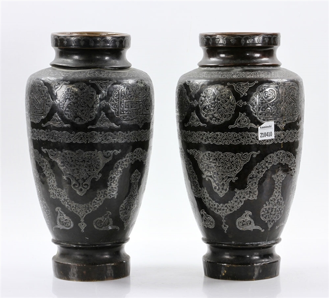 Pr. Silver Inlaid Syrian Vases