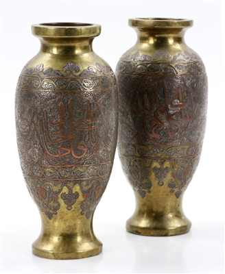 Pr. Small Syrian Inlaid Vases