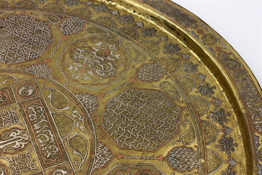 Large Syrian Inlaid Tray