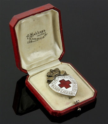 Imperial Russian Red Cross Badge