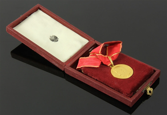 Imperial Russian Medal for Zeal