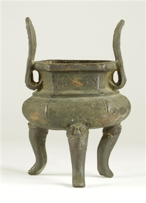 Early Ming Dynasty Chinese Tripod Censer