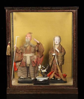 Two Japanese Takasago Dolls