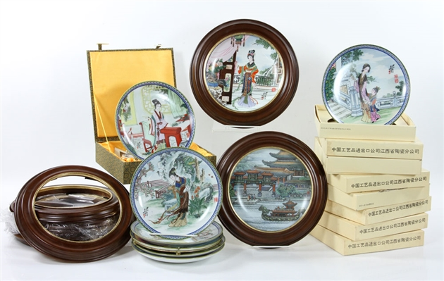 Twelve Imperian Chinese Imperial Plates