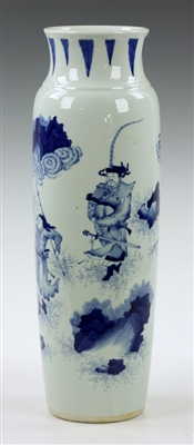 Chinese Blue and White Tong Vase