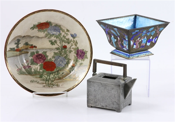Group of Three Asian Decorative Objects