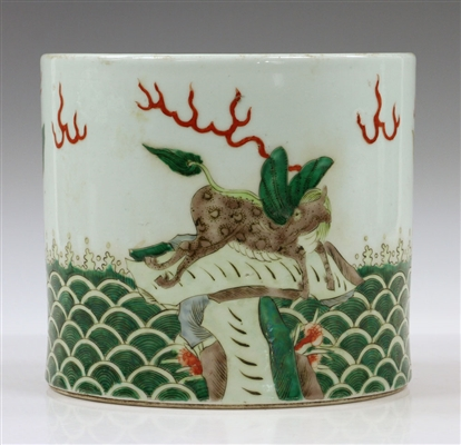 Chinese Famille Verte Porcelain Brush Pot
