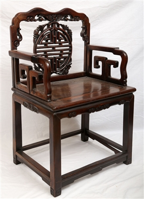 19th C. Chinese Rosewood Armchair