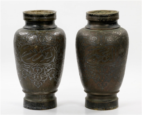 Pr of 19th C. Persian Brass Vases w/ Silver