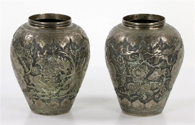 Pr of 19th C. Persian Silver Vases