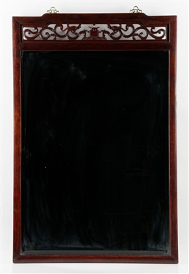 Chinese Rosewood Mirror w/ Fine Beveled Glass