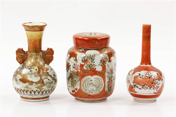 (3) Japanese Satsuma Items, Censer & Vases