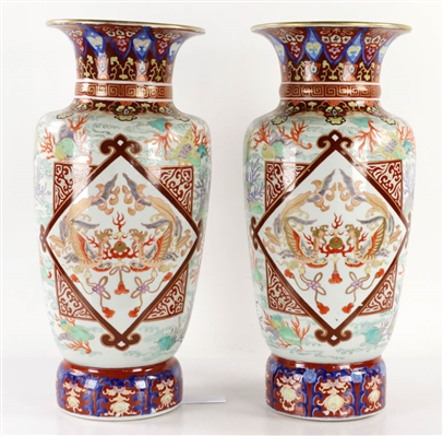 Pr of Late 19th C. Japanese Imperial Kutani Vases