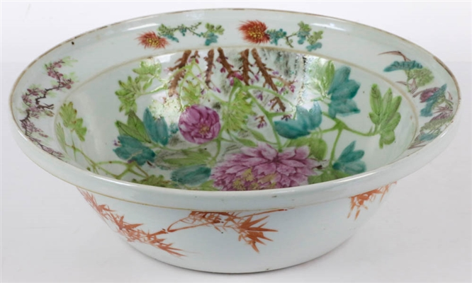 19th C. Chinese Famille Rose Bowl w/ Crane Motif