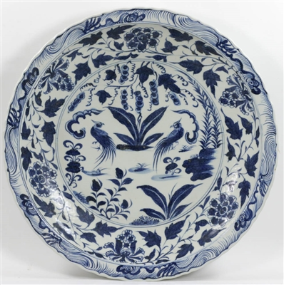 Chinese Blue & White Charger w/ Floral Design