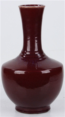 19th C. Chinese Ox-Blood Red Glazed Bottle Vase
