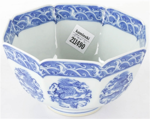 Chinese 18th C. Octagonal Bowl w/ Dragons