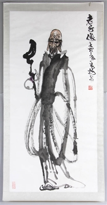 Chinese Ink Painting of Old Man