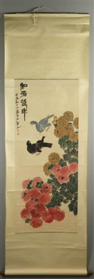 Scroll of Chinese Watercolor, Signed