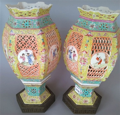 Pair of 19th C. Chinese Marriage Lanterns