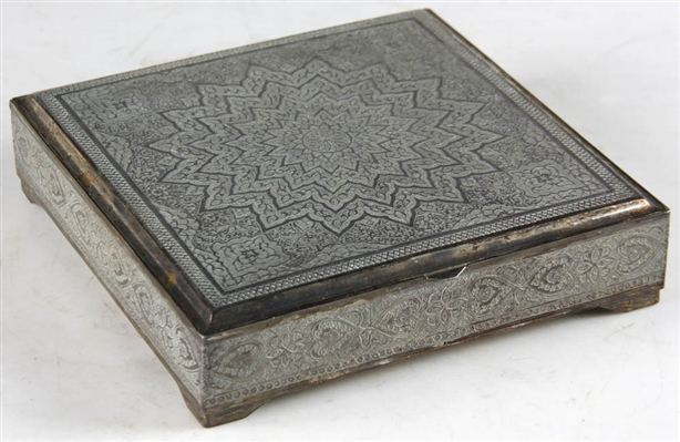 Iranian Sterling Silver Letterbox