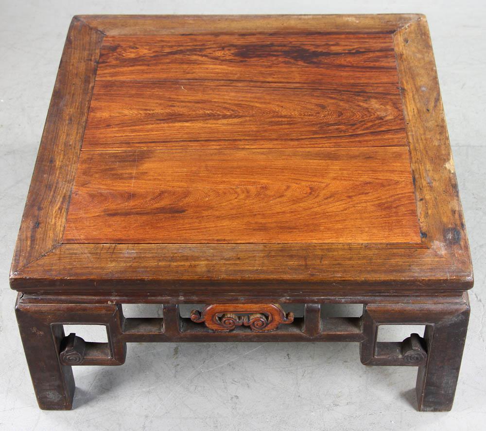 ... Chinese Square Shaped Kang Table ...