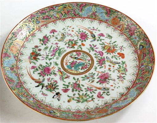19thC Chinese Rose Mandarin Charger