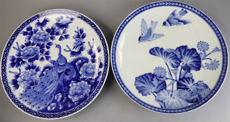 Two Japanese Blue and White Chargers