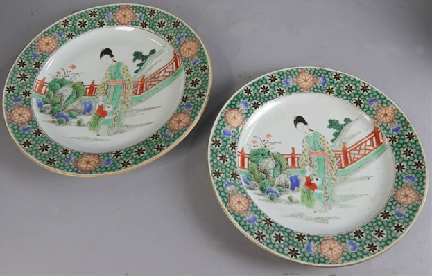 Two 19thC Chinese Porcelain Plates