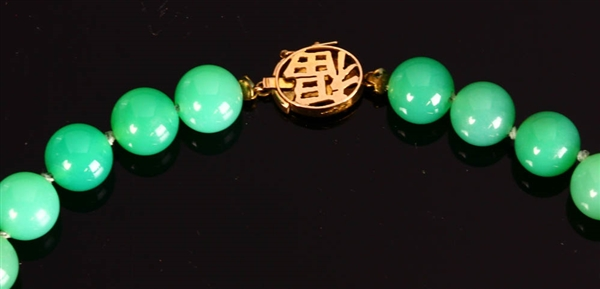 Jade Bead Necklace with 14K Yellow Gold Clasp