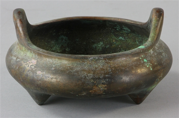 Chinese Bronze Censer, Yutang