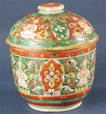 Chinese Export Lidded Jar