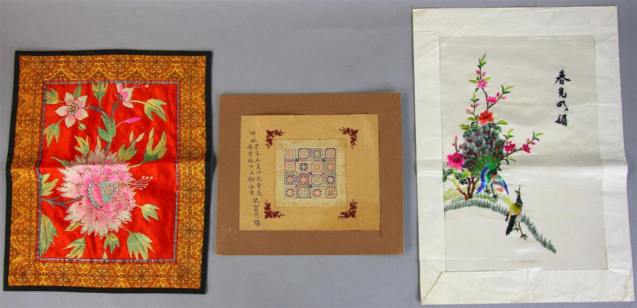 April Asian and Estates Auction