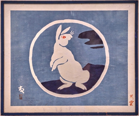 Japanese Woodblock of Rabbit by Mikinmo