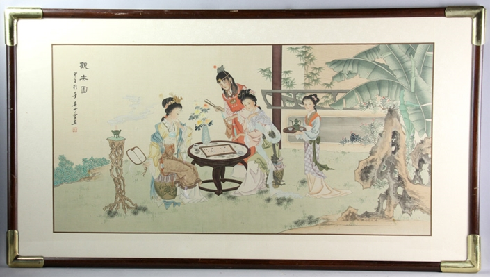Japanese Watercolor, Women Playing Game