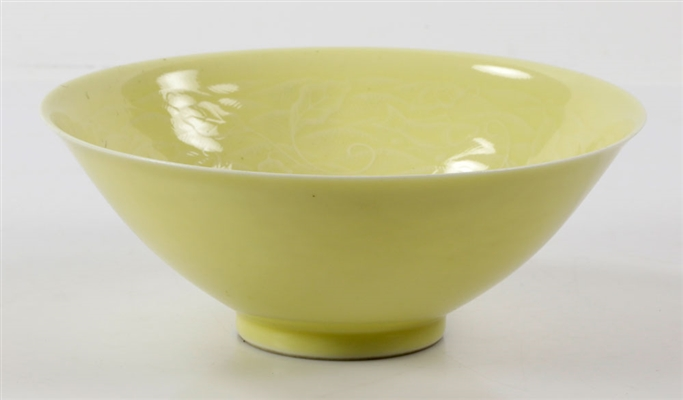 Japanese Yellow Porcelain Bowl