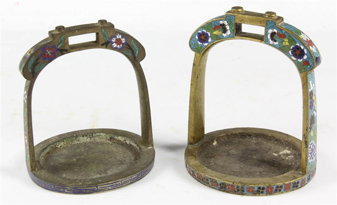 Late 19thC Chinese Bronze Stirrups