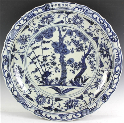 Chinese Porcelain Charger Floral Design